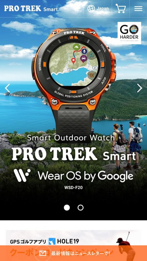 CASIO PRO TREEK Smart