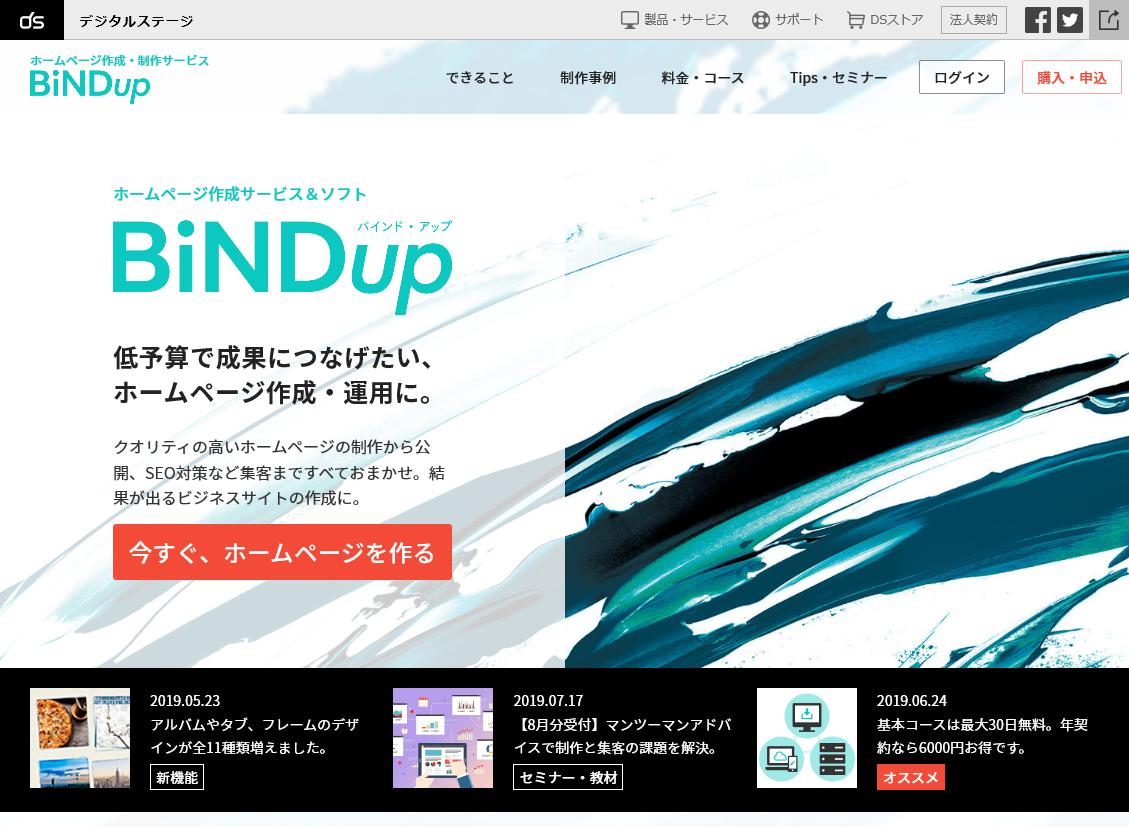 20190805column_BiNDup