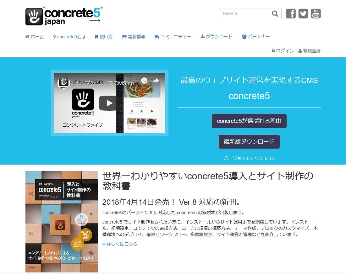 20190805column_concrete5