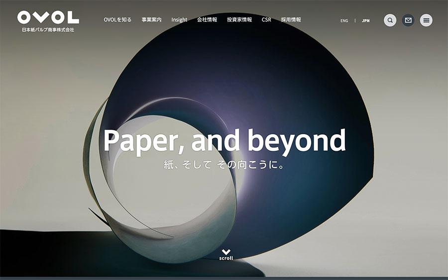 日本紙パルプ商事 コーポレートサイト